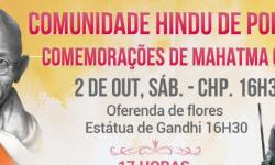 CHP Gandhi 2021 capa